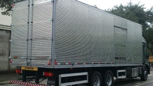 bau-de-aluminio-07-10-16-01
